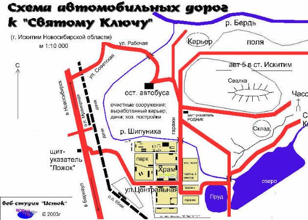 Схема проезда к Святому ключу