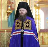 Биография епископа Искитимского и Черепановского Луки