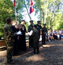 Закрытие православного палаточного казачьего лагеря «Живоносный Источник» на Святом Ключе