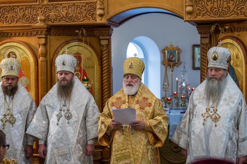Видео освящения храма в честь Новомучеников и исповедников Церкви Русской