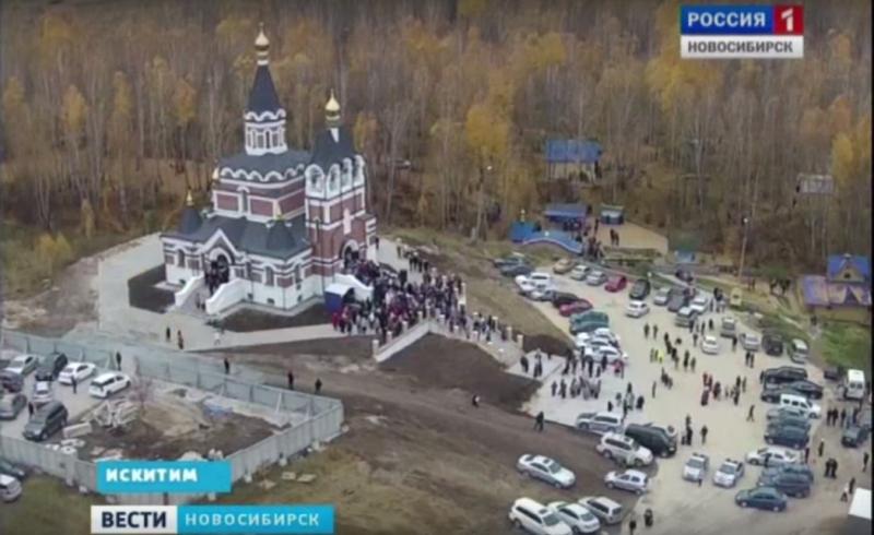 Репортаж об освящении храма на Святом источнике