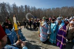 Митрополит Новосибирский и Бердский Тихон возглавил крестный ход на Святом источнике