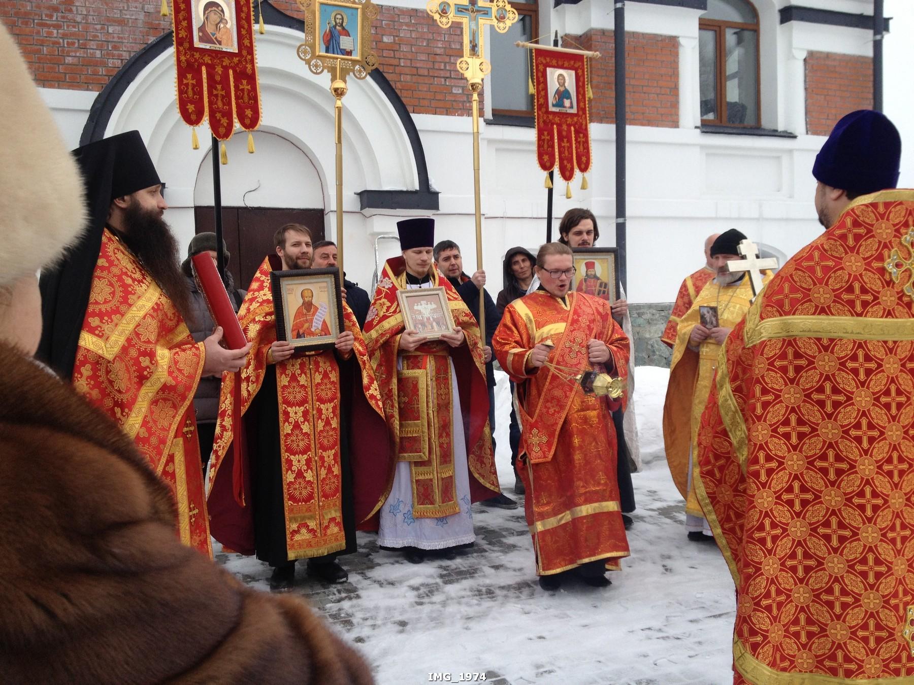 Престольный праздник на Святом Источнике